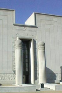 Grand Lodge of Texas